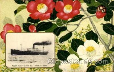 Nippon Yusen Kaisha SS Haruna Maru