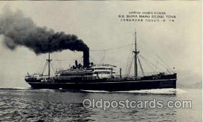 Nippon Yusen Kaisha, SS Suwa Maru 22,000 Tons