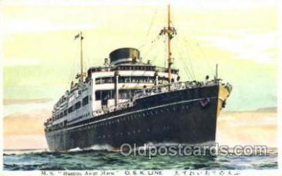 shi017039 - M.S. Buenos Aires Maru O.S.K Line Ship Postcard Postcards