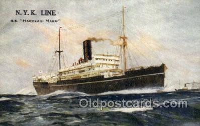 SS Hakozaki Maru