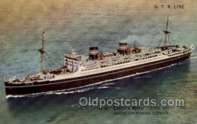 MS Tatsuta Maru