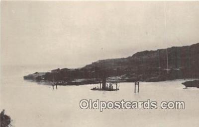 shi043026 - Reproduction - Submarine - Aratama Maru WWII, Guam April 8, 1944 Ship Postcard Post Card