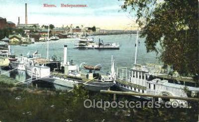 shi053003 - Kiev. Le quai Ship Ships Postcard Postcards