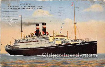 SS Taiyo Maru