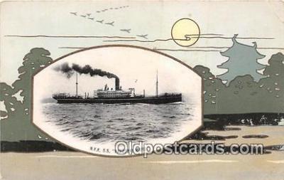 NYK SS Hakozaki Maru