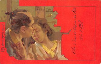 shw100069 - Showcase Postcard