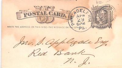sub000365 - Postal Card