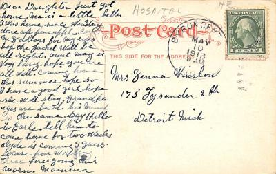 sub000655 - Butterworth Hospital, Grand Rapids, MI, USA  back