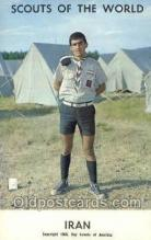 sct100043 - Iran Boy Scouts of America, Scouting Postcard, Post Cards, Copyright 1968