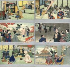 set237 - Japanese Art Card, Wedding Serie 6 Card Set Postcard Old Vintage Antique