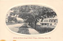 sha400080 - Old Vintage Shaker Post Card