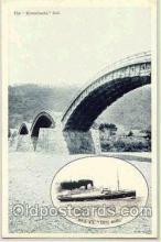 shi001002 - Taiyo Maru NYK Shipping Ship Postcard Postcards