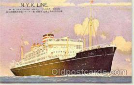 shi001022 - M.S. Terukuni Maru, NYK Shipping Ship Postcard Postcards