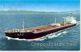 shi001027 - M.S. Tatsuta Maru, NYK Shipping Ship Postcard Postcards