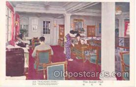 shi001067 - Nagasaki-Maru, NYK Shipping Ship Postcard Postcards