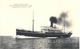 shi001069 - Nippon Yusen Kaisha, NYK Shipping Ship Postcard Postcards