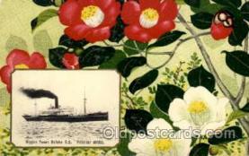 shi001087 - Fashimi Maru N.Y.K. Shipping, Nippon Yusen Kaisha ships Postcard Postcards