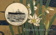 shi001094 - Ship Postcards