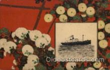 shi001095 - Ship Postcards