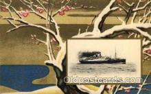 shi001096 - Ship Postcards