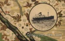 shi001099 - Ship Postcards