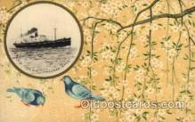 shi001101 - Ship Postcards