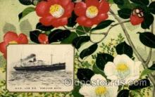 shi001102 - Ship Postcards