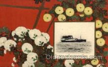 shi001106 - Ship Postcards