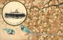 shi001107 - Ship Postcards