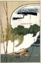 shi001115 - Ship Postcards
