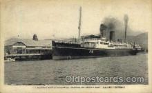 shi001126 - Ship Postcards