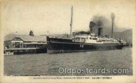 SS Shanghai Maru