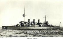 shi003807 - Marina 08105-a Oscar II Military Battleship Postcard Post Card Old Vintage Antique