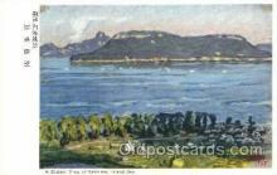 shi017019 - Yashima, Inland Sea Osaka Shosen Kaisha Postcard Postcards