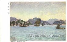 shi017021 - A view of Inland Sea Osaka Shosen Kaisha Postcard Postcards