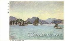 shi017022 - A view of Inland Sea Osaka Shosen Kaisha Postcard Postcards