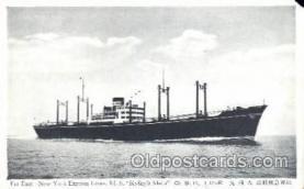 shi017026 - M.S. Kyusyu Maru O.S.K Line Ship Postcard Postcards