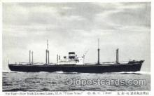 shi017036 - M.S. Tosan Maru Far East New York Express Liner O.S.K. Line Postcard Post Cards