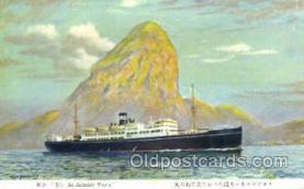shi017060 - M.S Rio de Janeiro Maru Osaka Shosen Kaisha Postcard Postcards