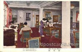 shi017062 - S.S. Nagasaki Maru / S.S. Shanghai Maru NYK Line Postcard