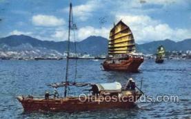 shi020165 - Cargo Junks Hong Cong Harbour Sail Boats, Sailing, Ship Postcard Postcards