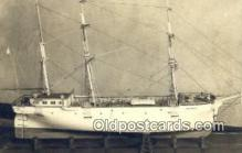 shi020625 - Sail Boat Postcard Post Card