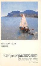 shi020882 - Bpemeha Roha Russia Ship Postcard Post Card