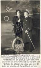 shi035596 - Norddeutscher Lloyd, Breman, Ship Postcard Postcards