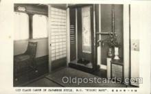 shi050080 - M.S. Midori Maru, First class cabin, Japanese Style Ship Ships, Interiors, Postcard Postcards