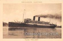 shi050245 - Paquebot, Paul Lecat Messageries Maritimes Ship Postcard Post Card
