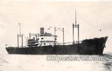 shi055161 - Aratama Maru Guam 1944 Ship Postcard Post Card
