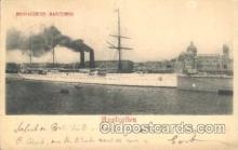 shi058108 - Messageries Maritimes Australien Steamer, Steamers, Ship, Ships Postcard Postcards