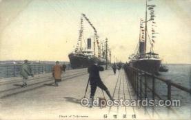 shi058132 - Plank of Yokohama Steamer, Steamers, Ship, Ships Postcard Postcards