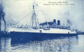 shi058394 - Gauthier Ship, Ships Postcard Postcards